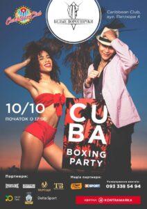 вечер бокса CUBA BOXING PARTY  «Белых Воротничков»