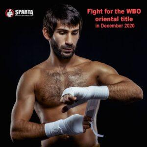 Арам Фаниян проведет бой за титул WBO oriental